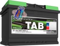 EcoDry Stop&Go AGM Batterie 12V 70Ah 760A (EN)